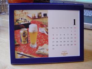 プレミアムモルツの卓上カレンダー